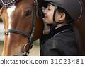騎馬俱樂部馬和女皮船 31923481