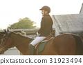 騎馬的婦女 31923494