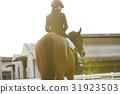 骑马的妇女 31923503