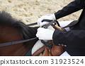 騎馬的婦女 31923524