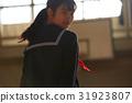 在學校女孩學生畫像以後的健身房 31923807