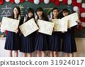 少女 毕业 毕业生 31924017