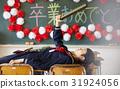 high,school,girl 31924056