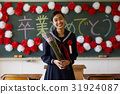 畢業學校女孩畫像 31924087