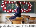 高中女生 高中生 學生 31924089