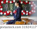 畢業學校女孩畫像 31924117