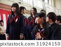 少女 毕业 毕业生 31924150