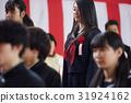 少女 畢業 畢業生 31924162