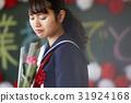 畢業教室淚流滿面的女性肖像 31924168