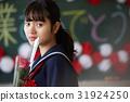 girl,females,pupil 31924250