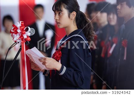 高中女生 畢業 畢業生 31924342