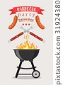 bbq, barbeque, vector 31924380