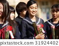 少女 畢業生 校園 31924402