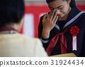 少女 小学生 毕业 31924434