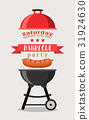 燒烤 派對 宴會 31924630