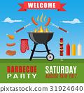 燒烤 派對 宴會 31924640