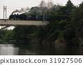 steam train, showa, rail 31927506