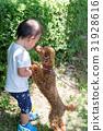 person, little, child 31928616