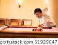 台球 桌球 水池 31929047