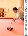 台球 桌球 水池 31929049