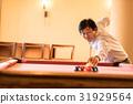台球 桌球 水池 31929564