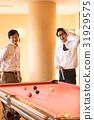 台球 桌球 水池 31929575