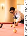 台球 桌球 水池 31929727
