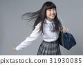 女子学生 31930085