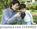 3 세대 가족 31930602