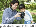 第三代家庭 31930603