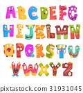 字母 怪物 妖怪 31931045