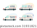 Set of cartoon delivery post car. courier and 31931821