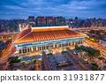 Taipei Taiwan Cityscape 31931877