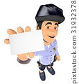 3D Police in shorts with a blank card 31932378