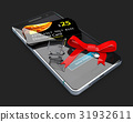 Discount card with cart on phone screen, 31932611