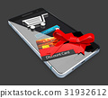 discount card on the phone screen, isolated black 31932612