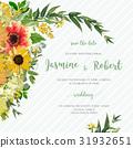 Vector design card bouquet element collection 31932651