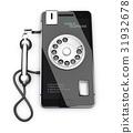 電話 舊 老 31932678