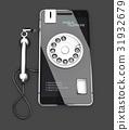 電話 舊 老 31932679