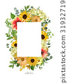 yellow, sunflower, card 31932719