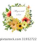 Vector design vertical card Yellow sunflower 31932722