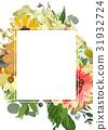 Vector design vertical card Rectangular text space 31932724