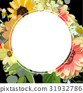 Vector design square card  round blank copy space 31932786