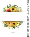 Vector design vertical card. Yellow flowers 31932788