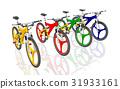 Four mountain bikes against a white background 31933161