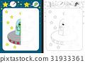 Preschool worksheet 31933361