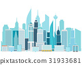 Modern cityscape downtown vector illustration 31933681