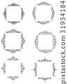 frame, vintage, baroque 31934184