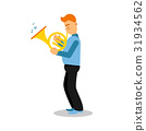 Young musician playing french horn cartoon 31934562