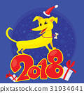 Yellow Dog for the New Year 2018 31934641